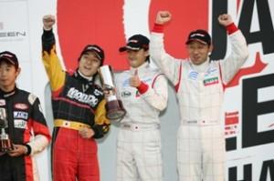 podium-300x199