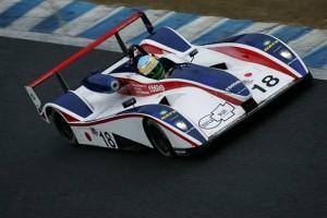 race44_clip_image002-300x200