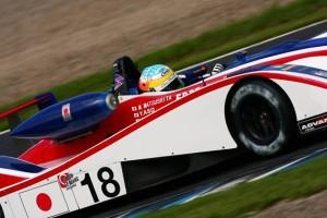 race44_clip_image004-300x200